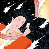 Once by Peggy Gou