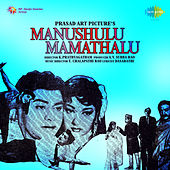 Manushulu Mamathalu (Original Motion Picture Soundtrack) de Various Artists