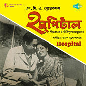 Hospital (Original Motion Picture Soundtrack) by Geeta Dutt