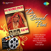 Do Boond Pani (Original Motion Picture Soundtrack) by Various Artists