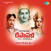 Deepavali (Original Motion Picture Soundtrack) de Various Artists