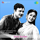 Guna Sundari (Original Motion Picture Soundtrack) de Various Artists
