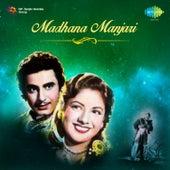 Madhana Manjari (Original Motion Picture Soundtrack) de Various Artists