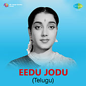 Eedu Jodu (Original Motion Picture Soundtrack) de Various Artists