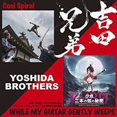 Cool Spiral / WHILE MY GUITAR GENTLY WEEPS di Yoshida Brothers
