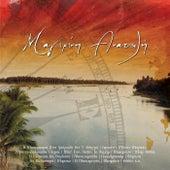 Magemeni Anatoli by Various Artists