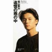 Tsuioku No Ame No Naka de Masaharu Fukuyama