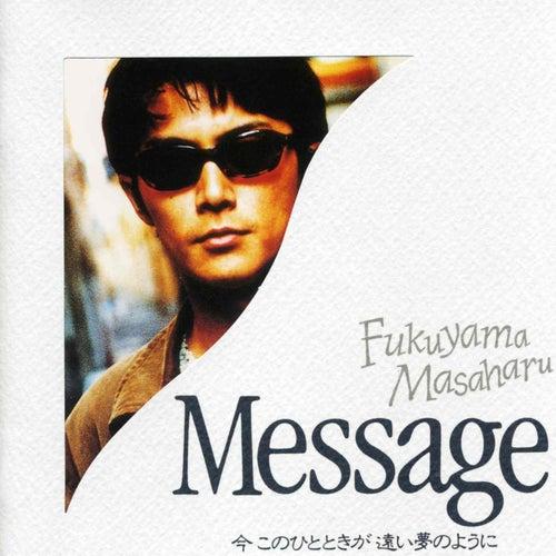 Message de Masaharu Fukuyama