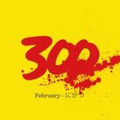 300 - February - にがつ de Various Artists
