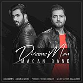 Divoone Man by Macan Band