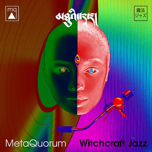 Witchcraft Jazz by MetaQuorum