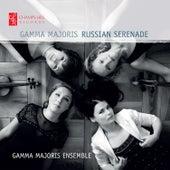Tchaikovsky & Rachmaninov: Russian Serenade by Various Artists