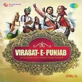Virasat-E-Punjab, Vol. 1 by Various Artists