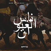 The Very Best Of by Nass El Ghiwane