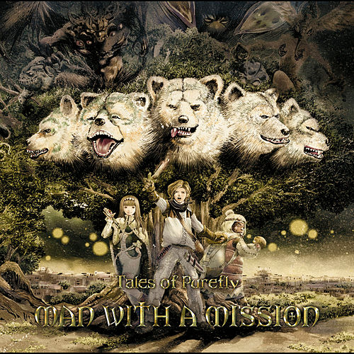 Tales of Purefly by Man With A Mission