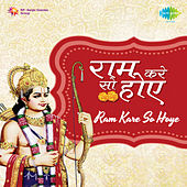 Ram Kare so Hoye by Mukesh