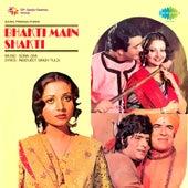 Bhakti Main Shakti (Original Motion Picture Soundtrack) di Various Artists