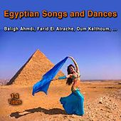 Egyptian Songs and Dances (14 Titles) von Various Artists