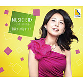 Music Box Vol. 2   Con anima- by Rika Miyatani