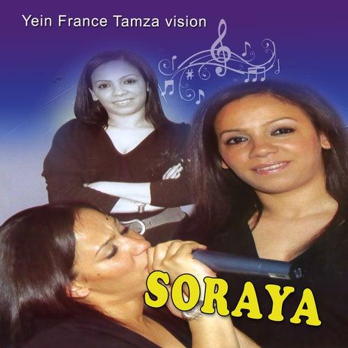 Boulfalt by Soraya