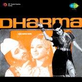 Dharma (Original Motion Picture Soundtrack) di Various Artists