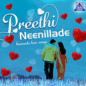 Preethi Neenillade by Various Artists
