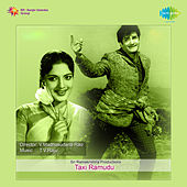 Taxi Ramudu (Original Motion Picture Soundtrack) de Various Artists