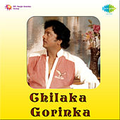 Chilaka Gorinka (Original Motion Picture Soundtrack) de Various Artists