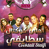Cooktail Staïfi by Various Artists