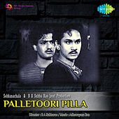 Palletoori Pilla (Original Motion Picture Soundtrack) de Various Artists