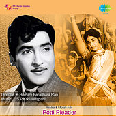 Potti Pleader (Original Motion Picture Soundtrack) de Various Artists