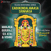 Eadukondalavaasa Srinivasa by Various Artists