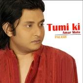 Tumi Ke Amar Moto by Palash