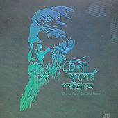 Chena Fuler Gondho Srote de Various Artists