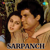 Sarpanch (Original Motion Picture Soundtrack) by Various Artists