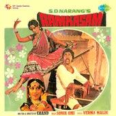 Ramkasam (Original Motion Picture Soundtrack) di Various Artists