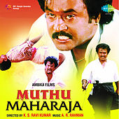 Muthu Maharaja (Original Motion Picture Soundtrack) by Various Artists