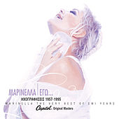 Ego... The Very Best Of EMI Years de Marinella (Μαρινέλλα)