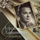 Andreas Hatziapostolou - Anthologia by Various Artists