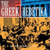 The Greek Rebetika by Various Artists
