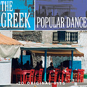 The Greek Popular Dance by Various Artists