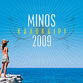 Minos 2009 - Kalokeri by Various Artists
