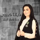 Ehna Kabar El Balad by Diana Karazon