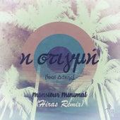 H Stigmi (Hiras Remix) by Monsieur Minimal (Μεσιέ Μινιμάλ)