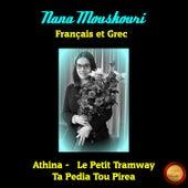 Français et Grec de Nana Mouskouri