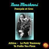 Français et Grec von Nana Mouskouri
