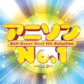 Anison No.1 Vol.2 by Various Artists