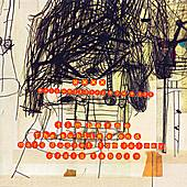 The Sublime And by Tim Berne