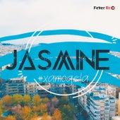 Xamogela by Jasmine