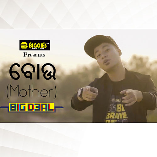 Bou - Single by Big Deal